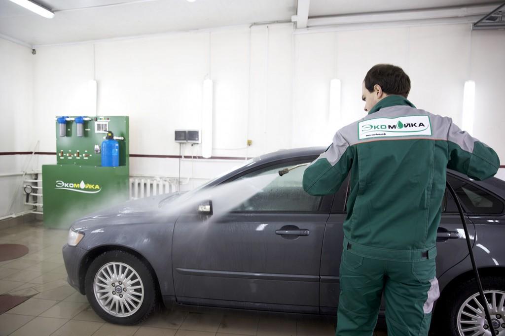 Мойка автомобиля очистка воды