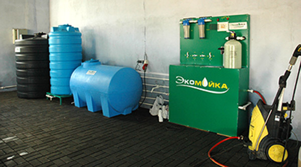 Система очистки воды автомойки