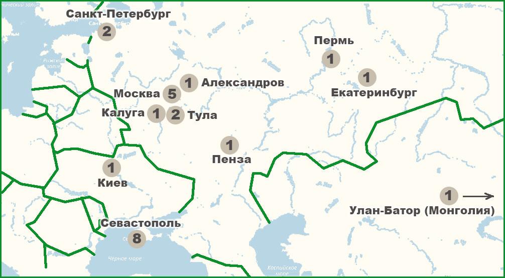 Улан-Батор Экомойка